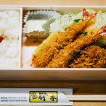 注目の画像 日本の夕食 150x150 - 日本の夕食